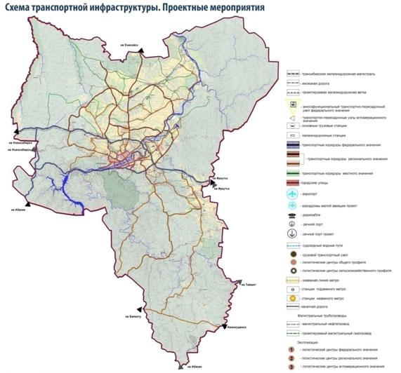 Схемы территориального планирования российской федерации